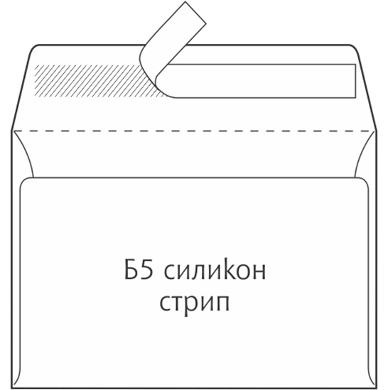Picture of Envelope B5 Bd Strip 2291957 White 176 * 250--2316462-2271682-9546