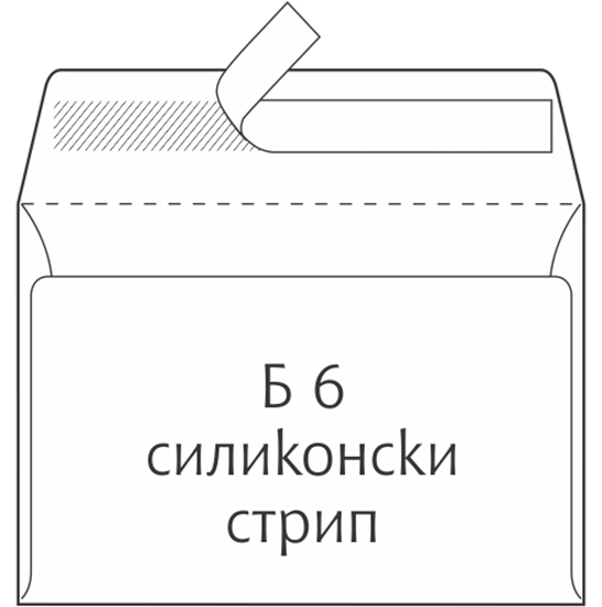 Picture of Envelope B6 White -2317786-2316463-2304111 2271681 125 * 176--120 * 180