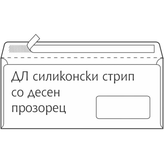 Слика на Плик со Десен прозор Дл, 110*220/230, Gpv, 181067, Бела