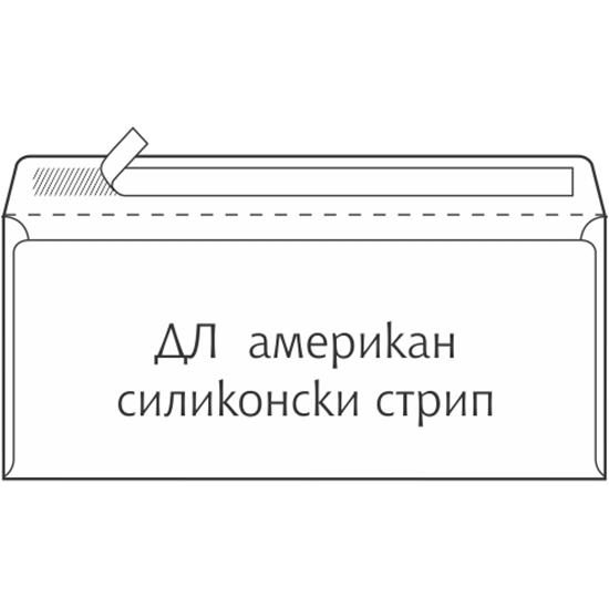 Слика на Плик Американ без прозор, 110x230, Gpv, 181040-181031