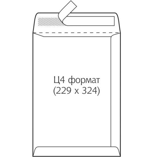 Picture of Envelope C4 229 * 324 Tb Strip-138309-138303 White